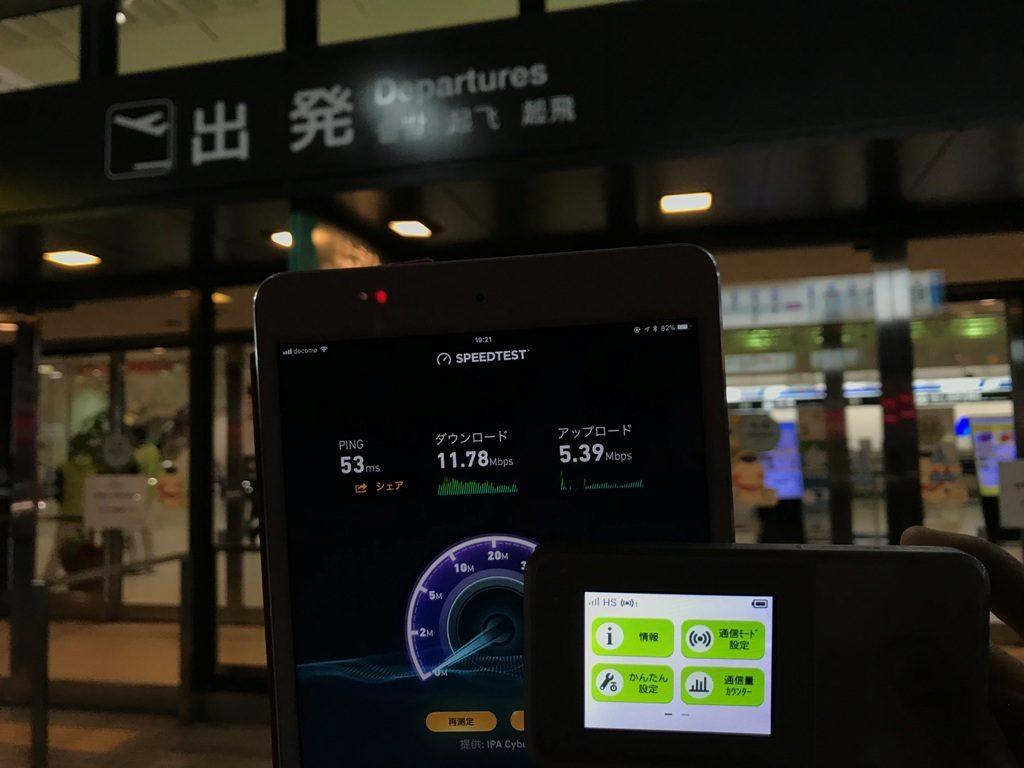 大阪府豊中市大阪国際空港(伊丹空港)で計測