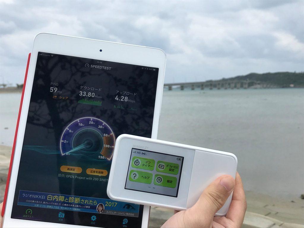 沖縄県うるま市平安座島で計測