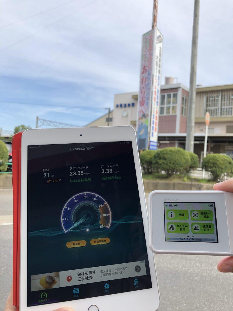 福井県あわら市芦原温泉駅で計測