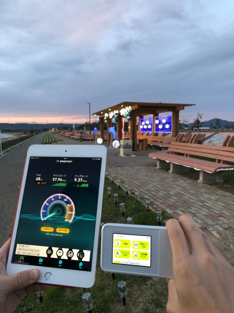 石川県羽咋郡志賀町世界一長いベンチで計測