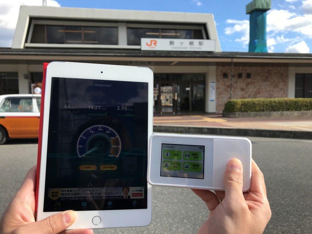長野県駒ケ根市駒ケ根駅で計測