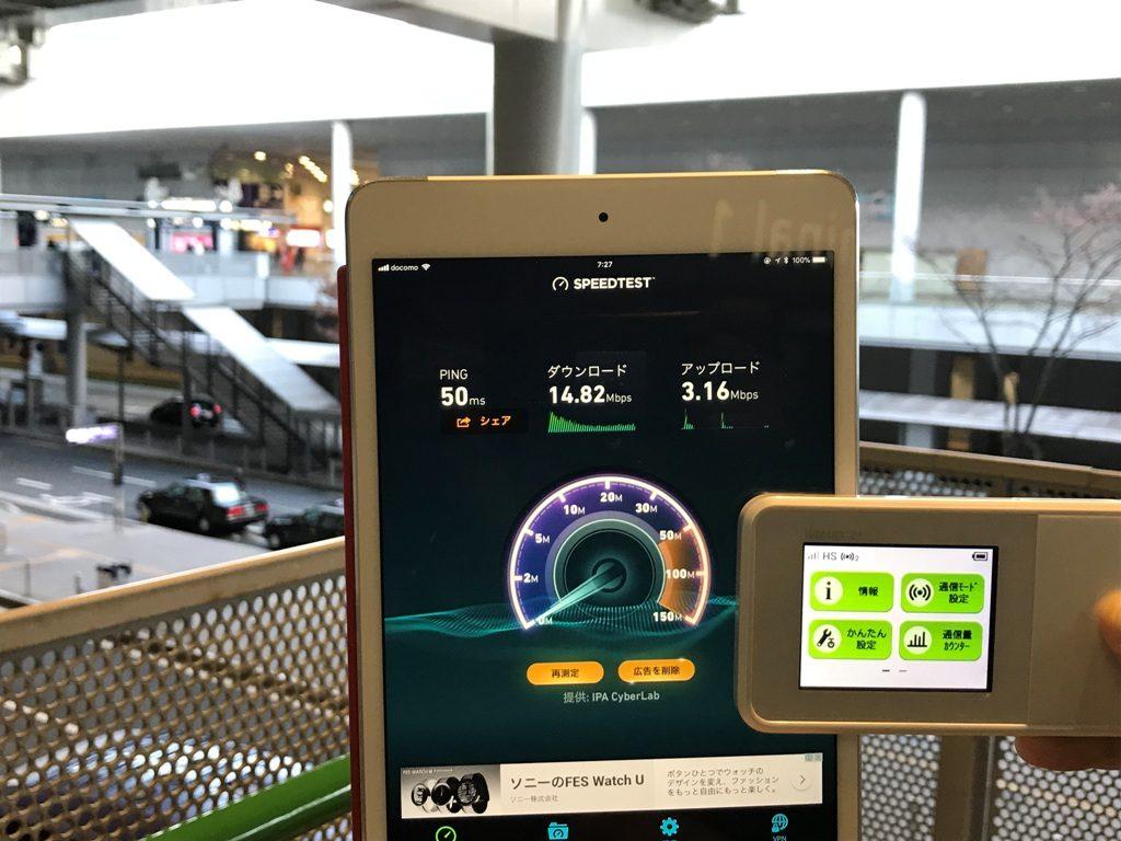 大阪府泉佐野市関西国際空港で計測