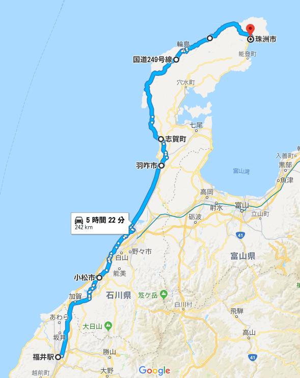 北信越+岐阜の旅_マップ01