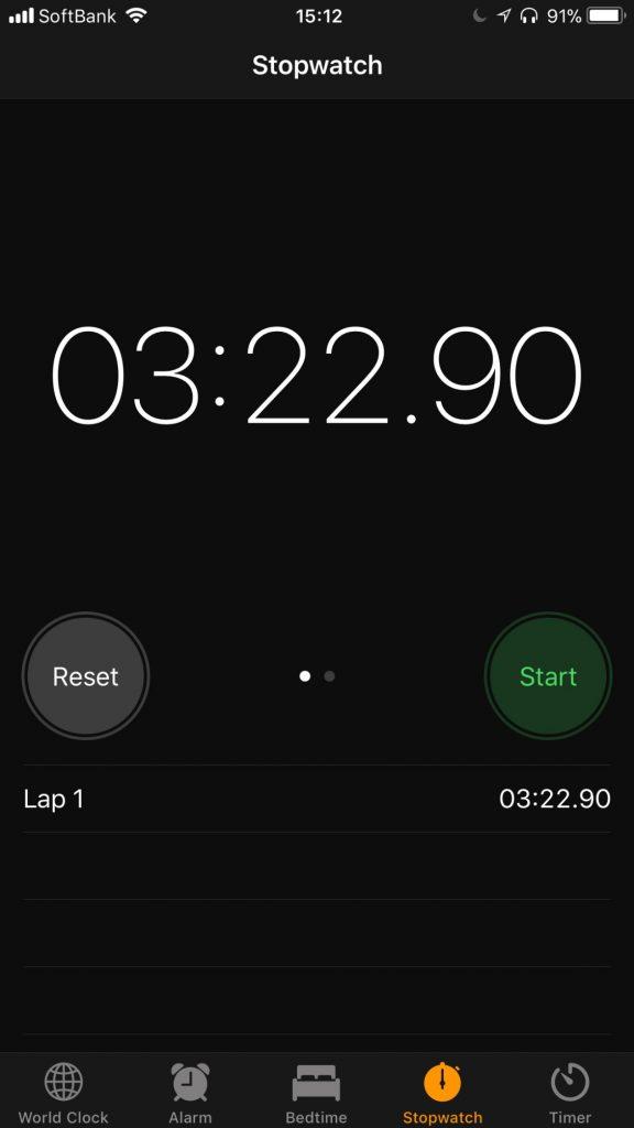 3分22秒
