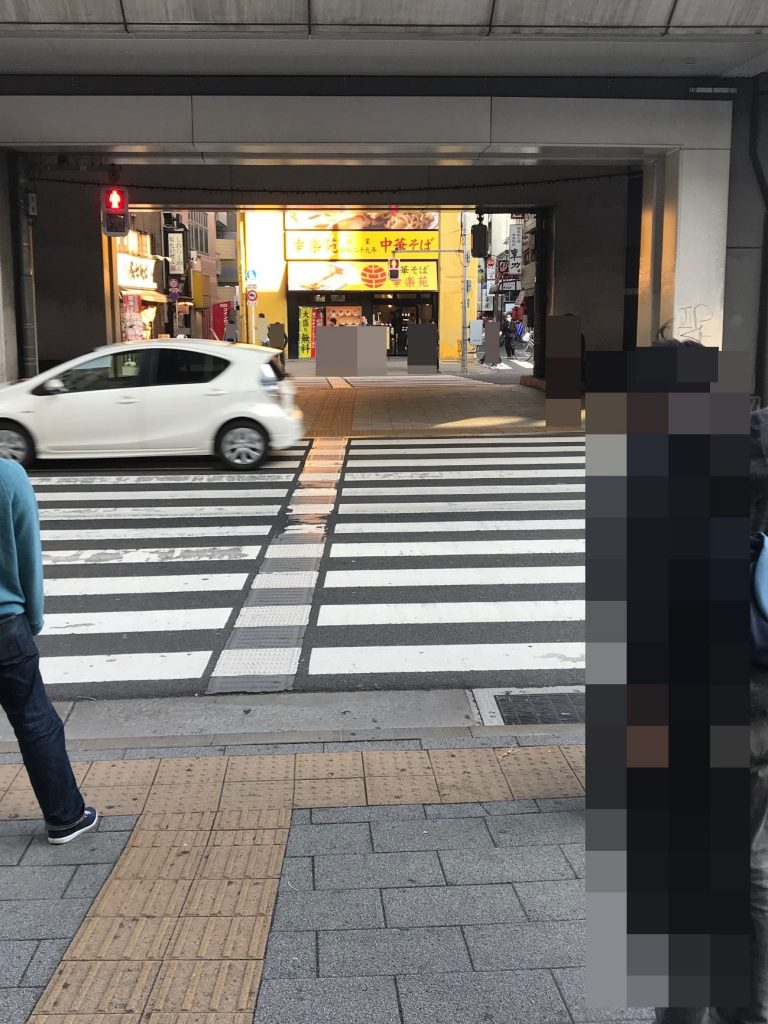 昭和通り横断歩道
