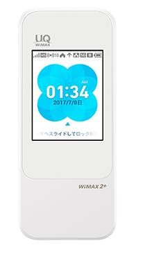 Speed Wi-Fi NEXT W04ホワイト