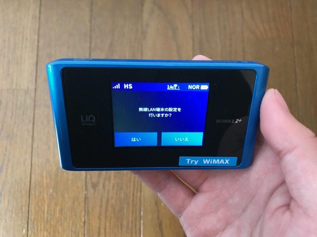 WX04無線LAN端末の設定画面