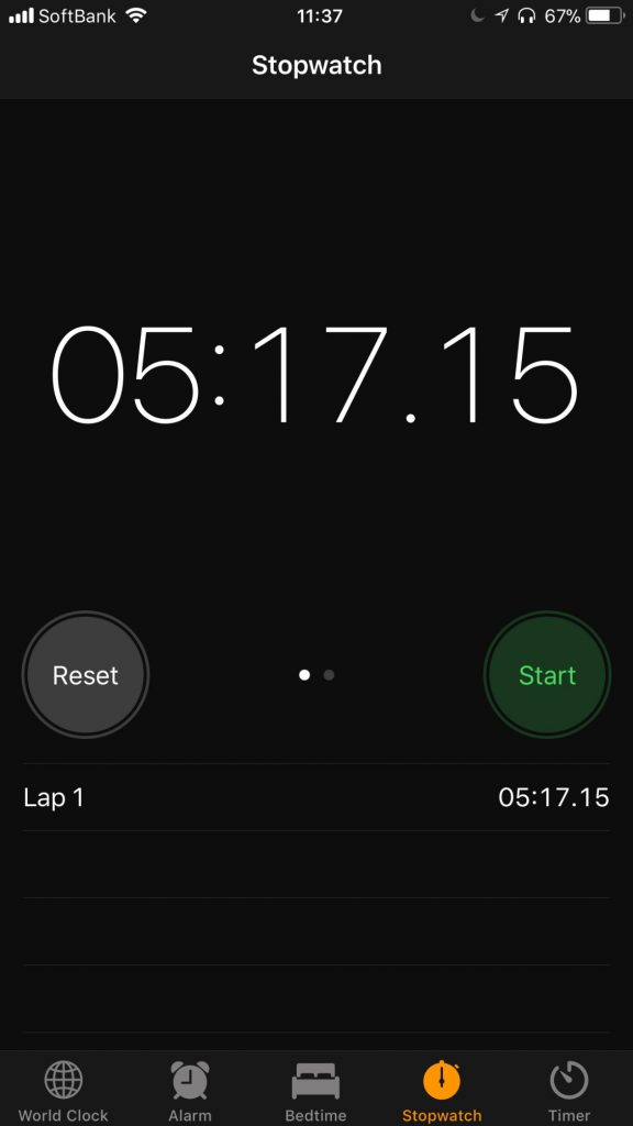 5分17秒