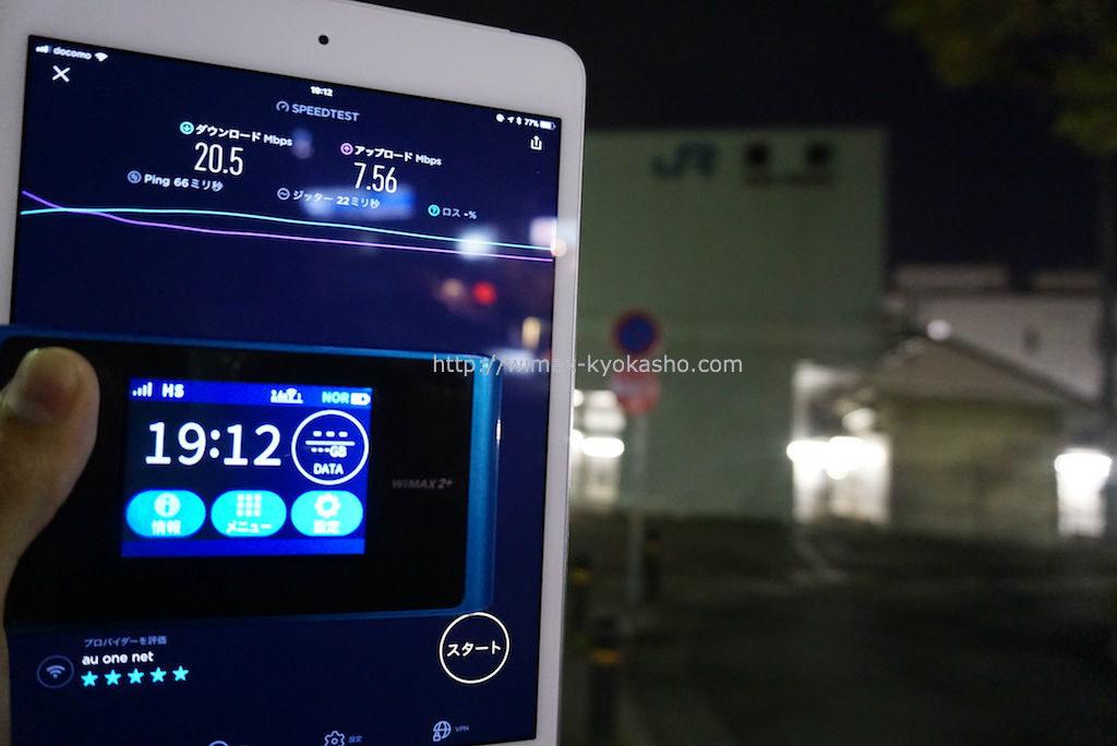 兵庫県神戸市灘区灘駅で計測(WX04)