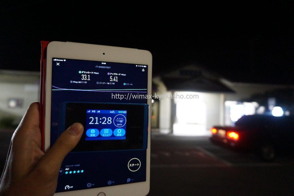 香川県東かがわ市三本松駅で計測(WX04)