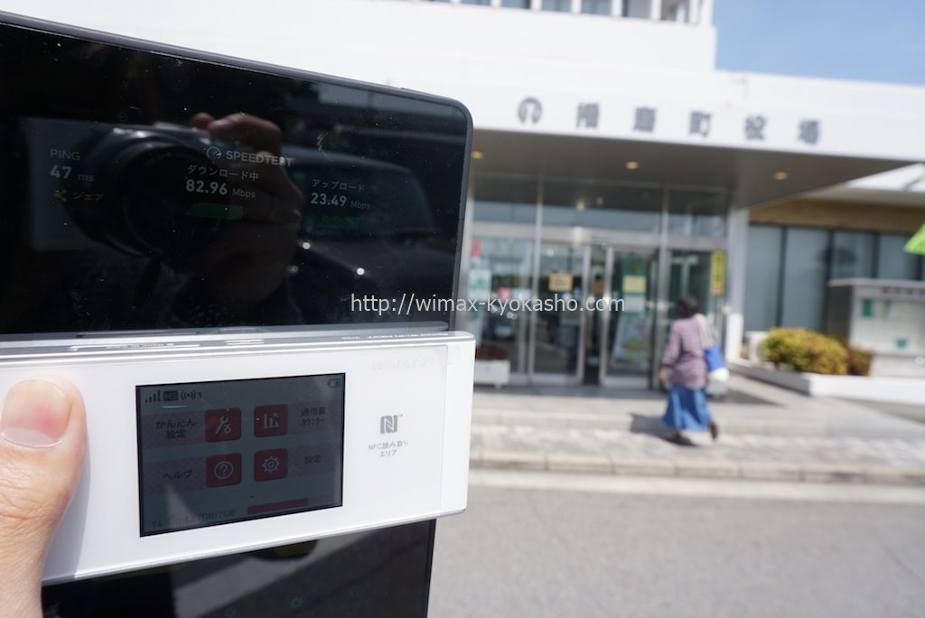 兵庫県加古郡播磨町播磨町役場で計測(W05)