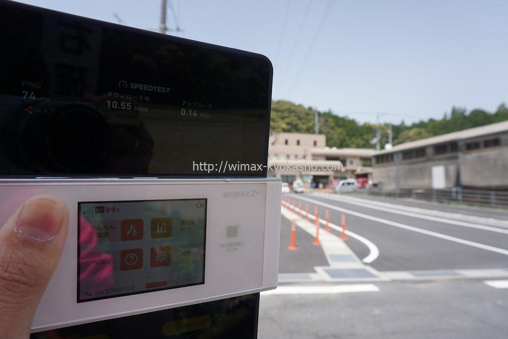 高知県幡多郡三原村三原村役場近辺で計測(W05)