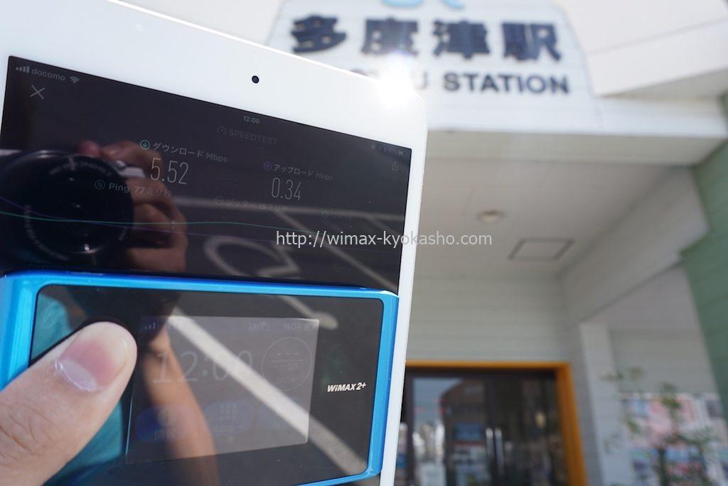 香川県仲多度郡多度津町多度津駅で計測(WX04)