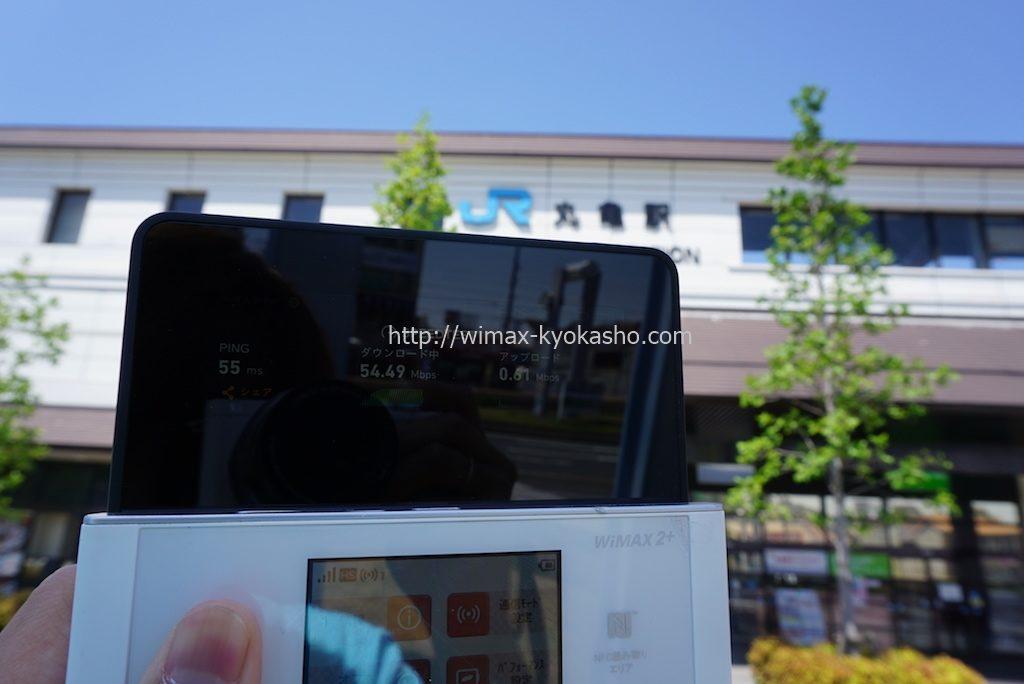 香川県丸亀市丸亀駅で計測(W05)