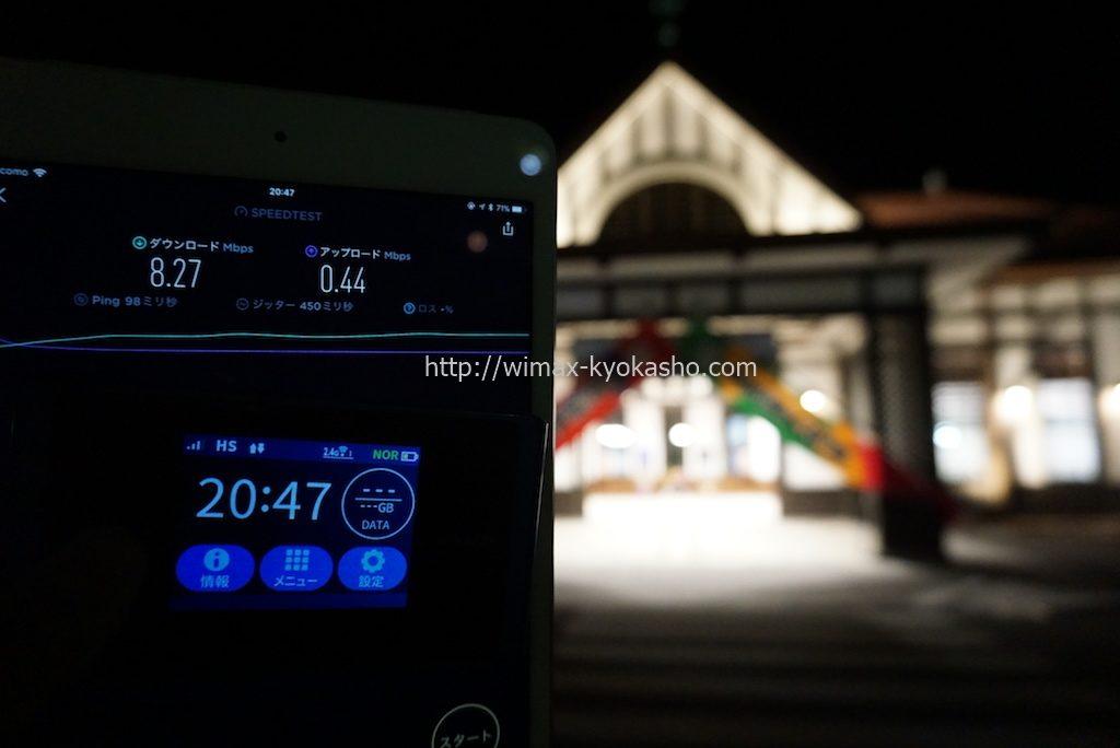 香川県仲多度郡琴平町琴平駅で計測(WX04)