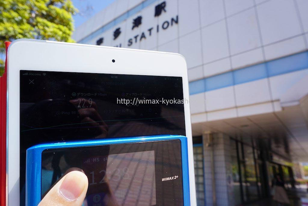 香川県綾歌郡宇多津町宇多津駅で計測(WX04)