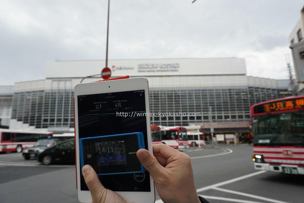 大阪府枚方市枚方市駅で計測(WX04)