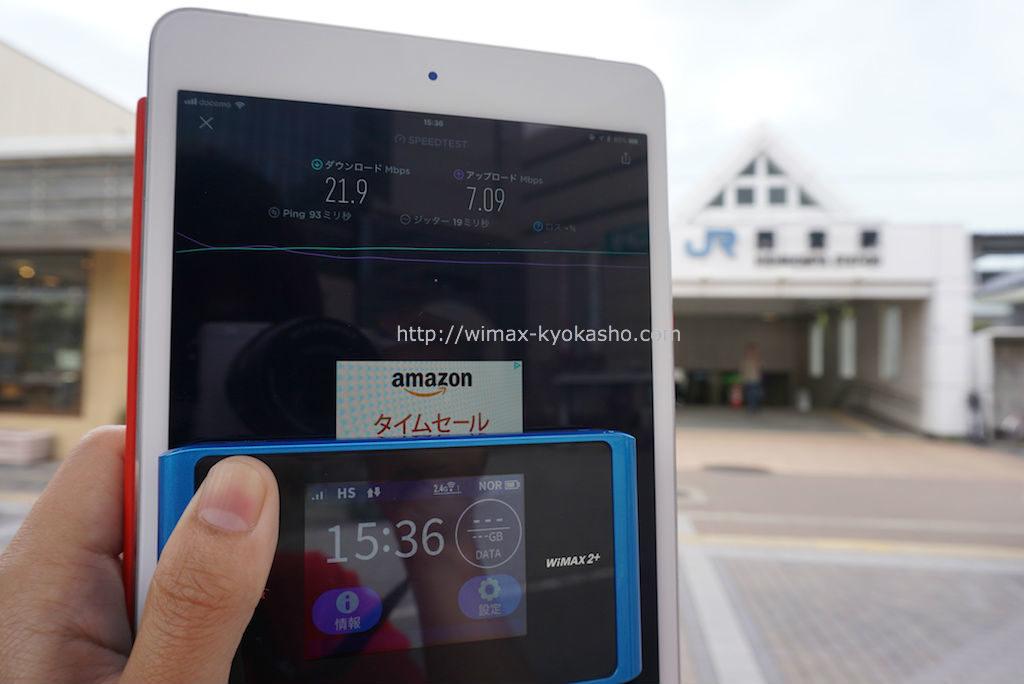 兵庫県西宮市西宮駅で計測(WX04)