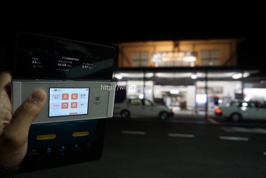 愛媛県八幡浜市八幡浜駅で計測(W05)