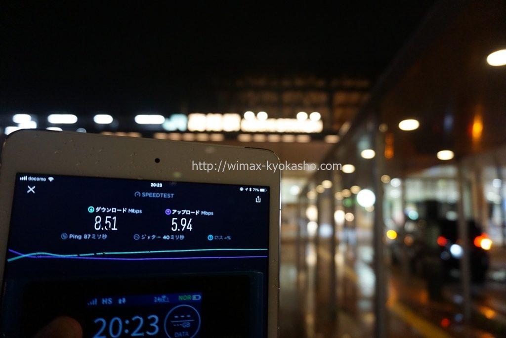 高知県高知市高知駅で計測(WX04)