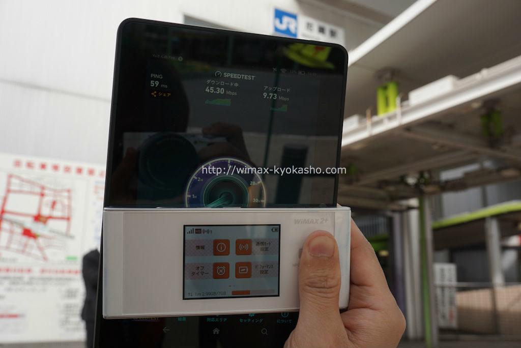 兵庫県尼崎市尼崎駅で計測(W05)