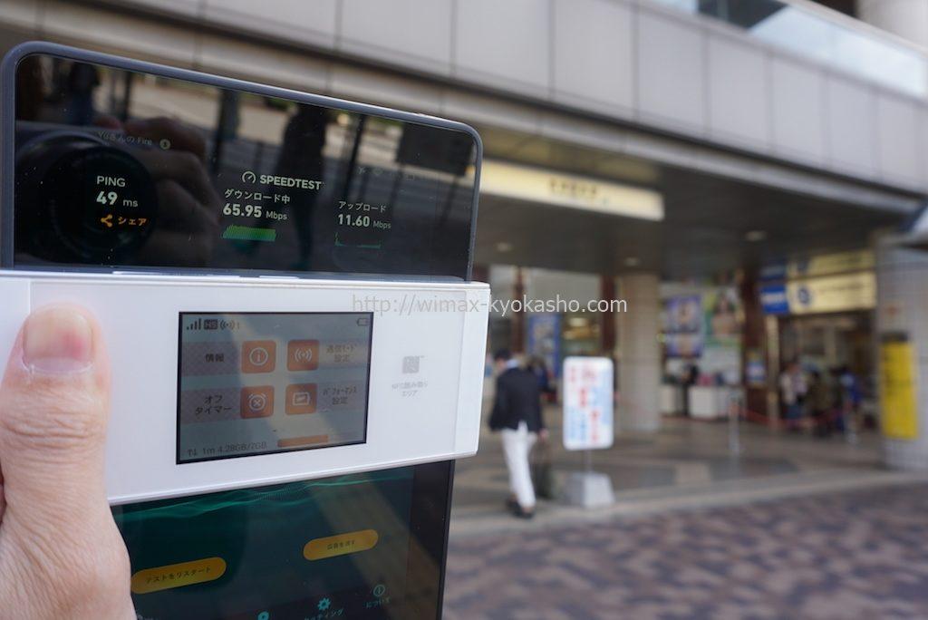 兵庫県神戸市西区西神中央駅で計測(W05)