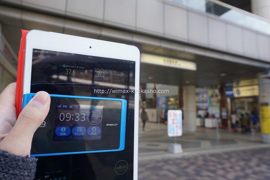 兵庫県神戸市西区西神中央駅で計測(WX04)