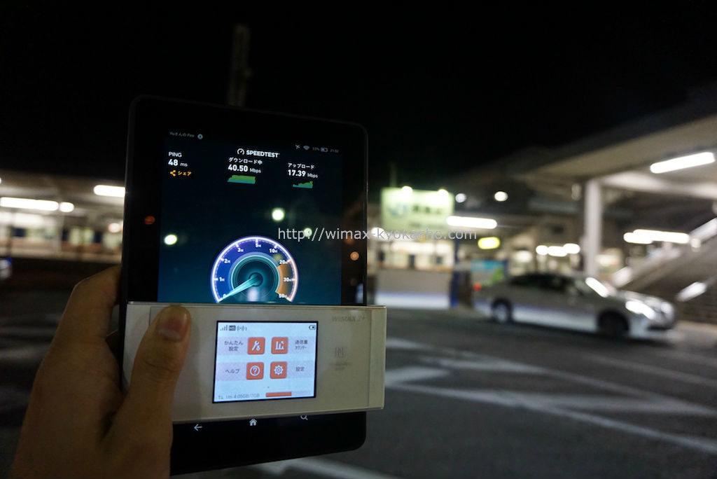 兵庫県神戸市須磨区須磨駅で計測(W05)