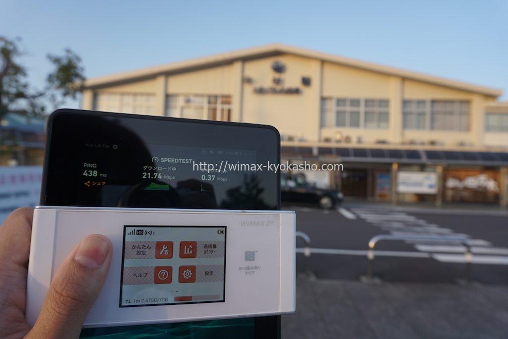 高知県四万十市中村駅で計測(W05)