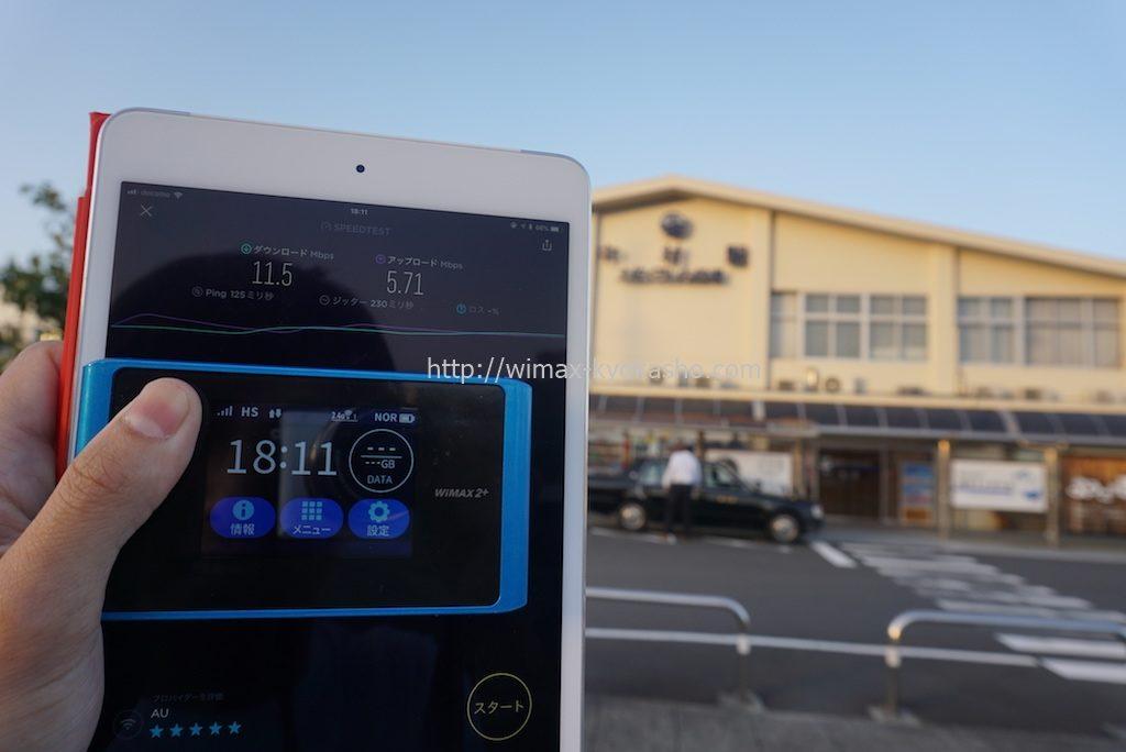 高知県四万十市中村駅で計測(WX04)