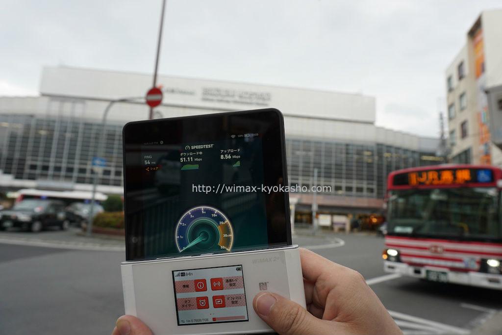 大阪府枚方市枚方市駅で計測(W05)