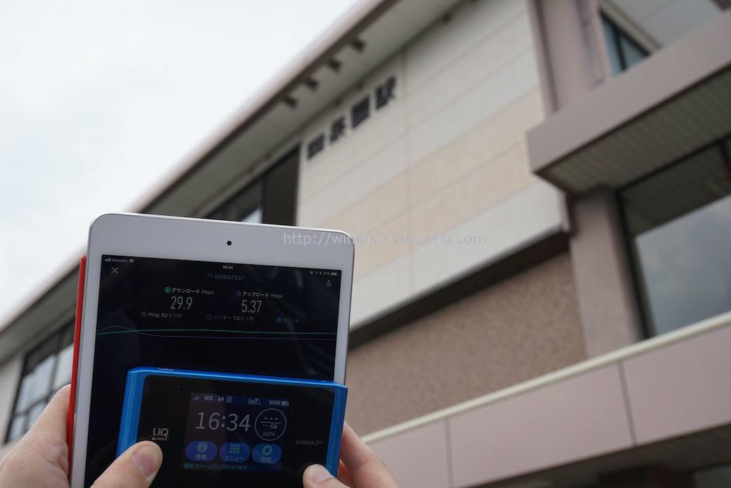大阪府大東市四条畷駅で計測(WX04)