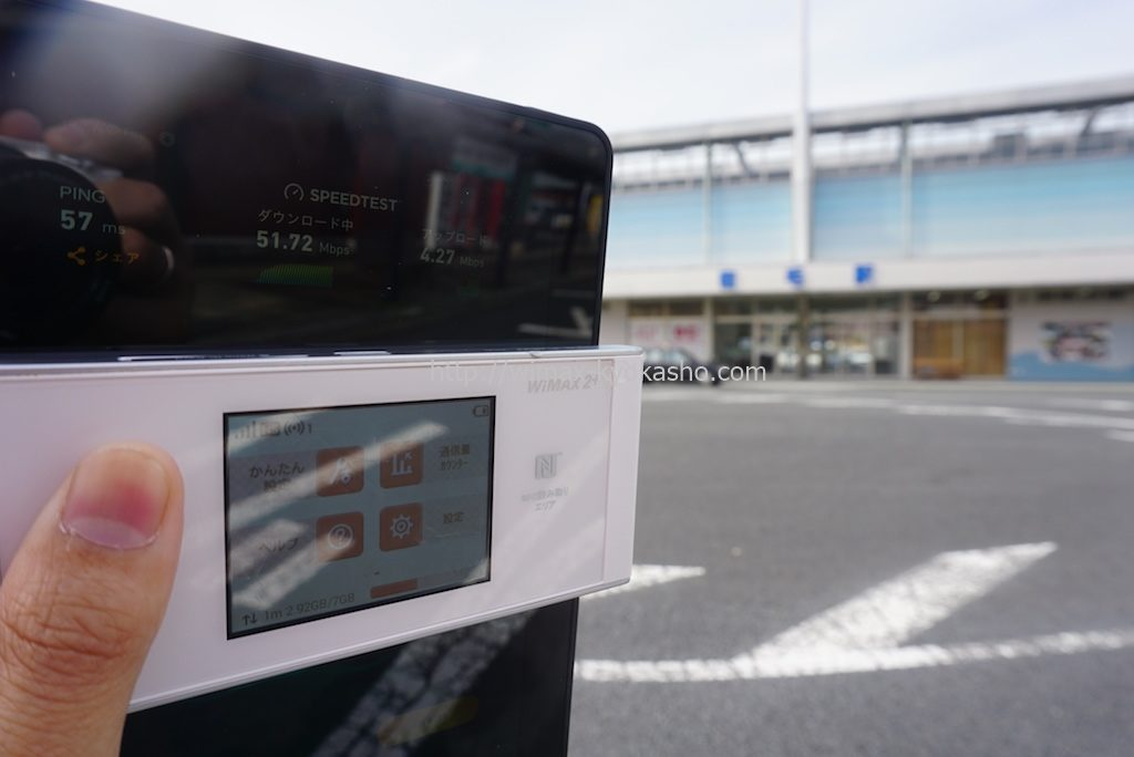 高知県宿毛市宿毛駅で計測(W05)