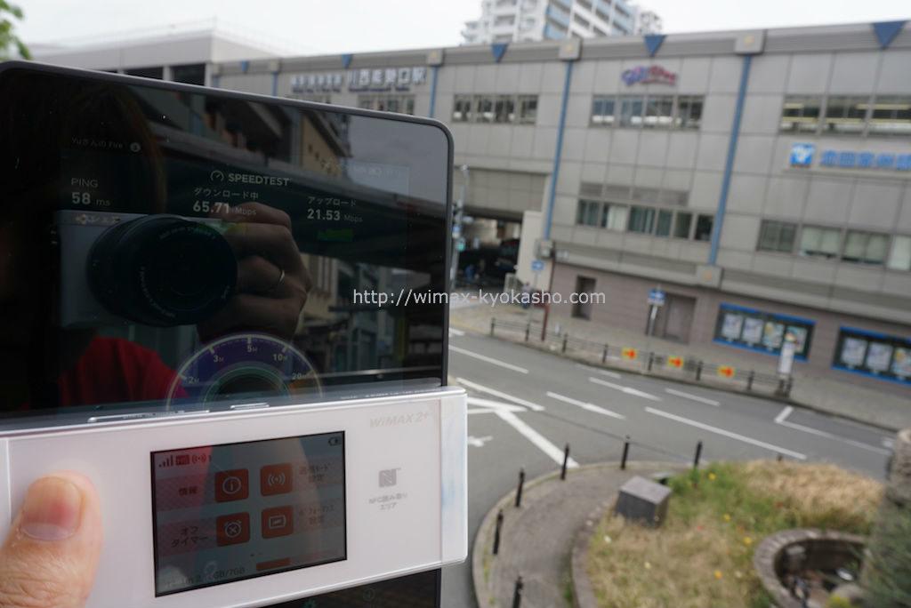兵庫県川西市川西能勢口駅で計測(W05)