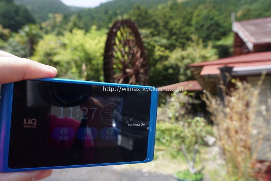 高知県土佐清水市ドライブイン水車で計測(WX04)