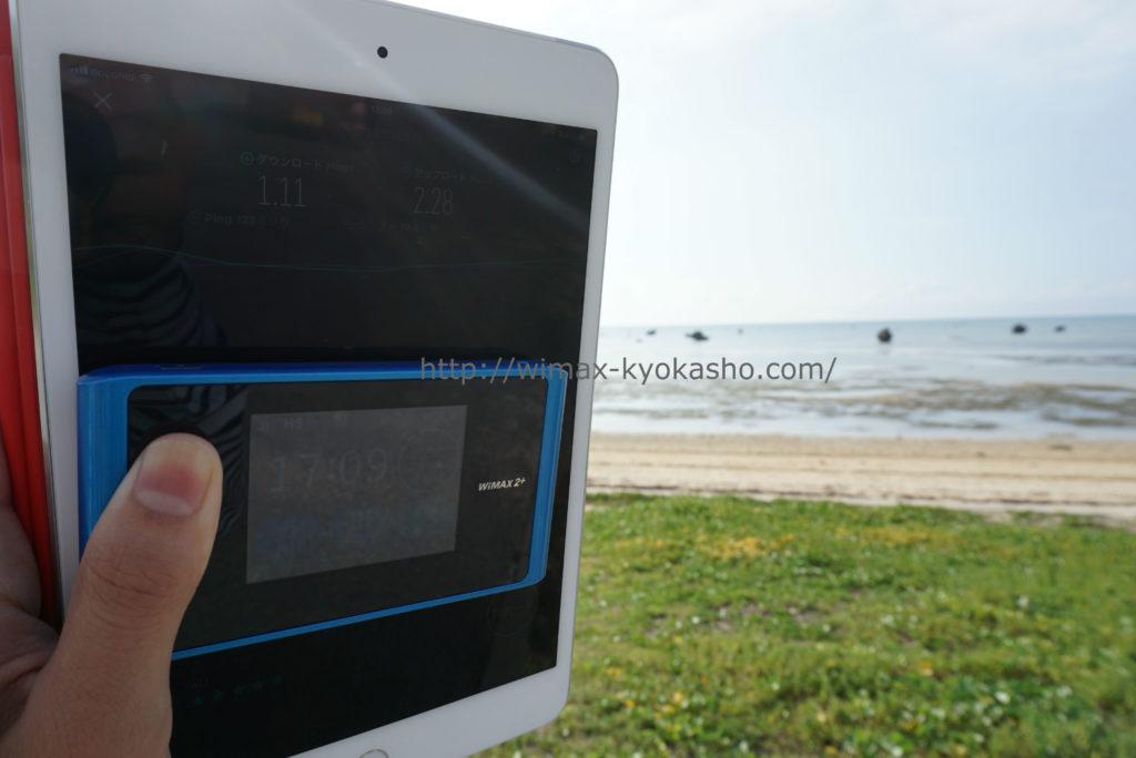 沖縄県宮古島市佐和田の浜で計測(WX04)