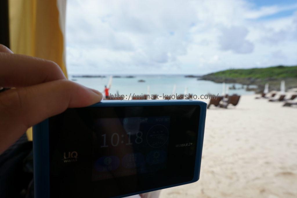 沖縄県宮古島市シギラビーチで計測(WX04)