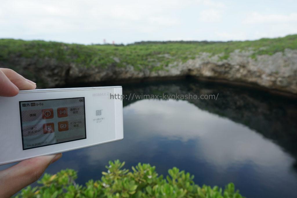 沖縄県宮古島市通り池で計測(W05)