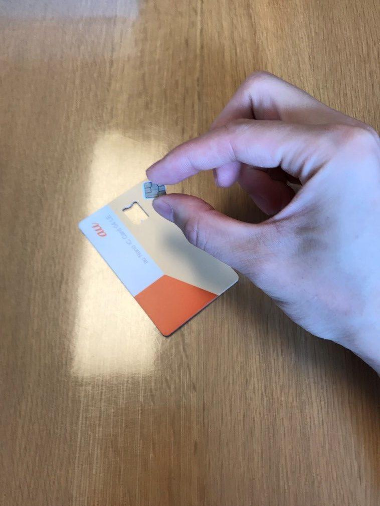 au ic card 001