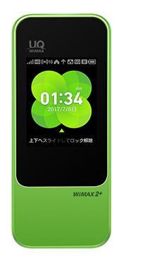 Speed Wi-Fi NEXT W04グリーン