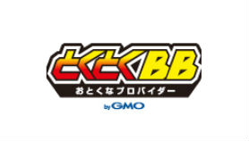 GMOとくとくBB(キャッシュバックプラン)