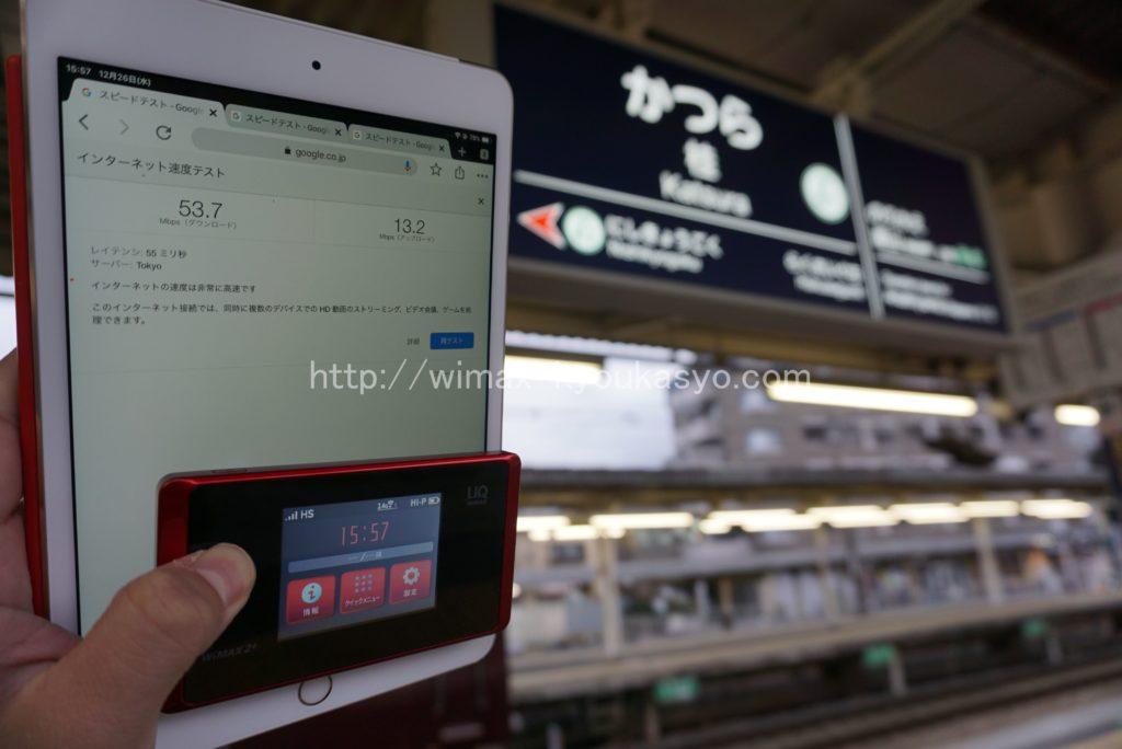 京都府京都市桂駅にて計測(WX05)