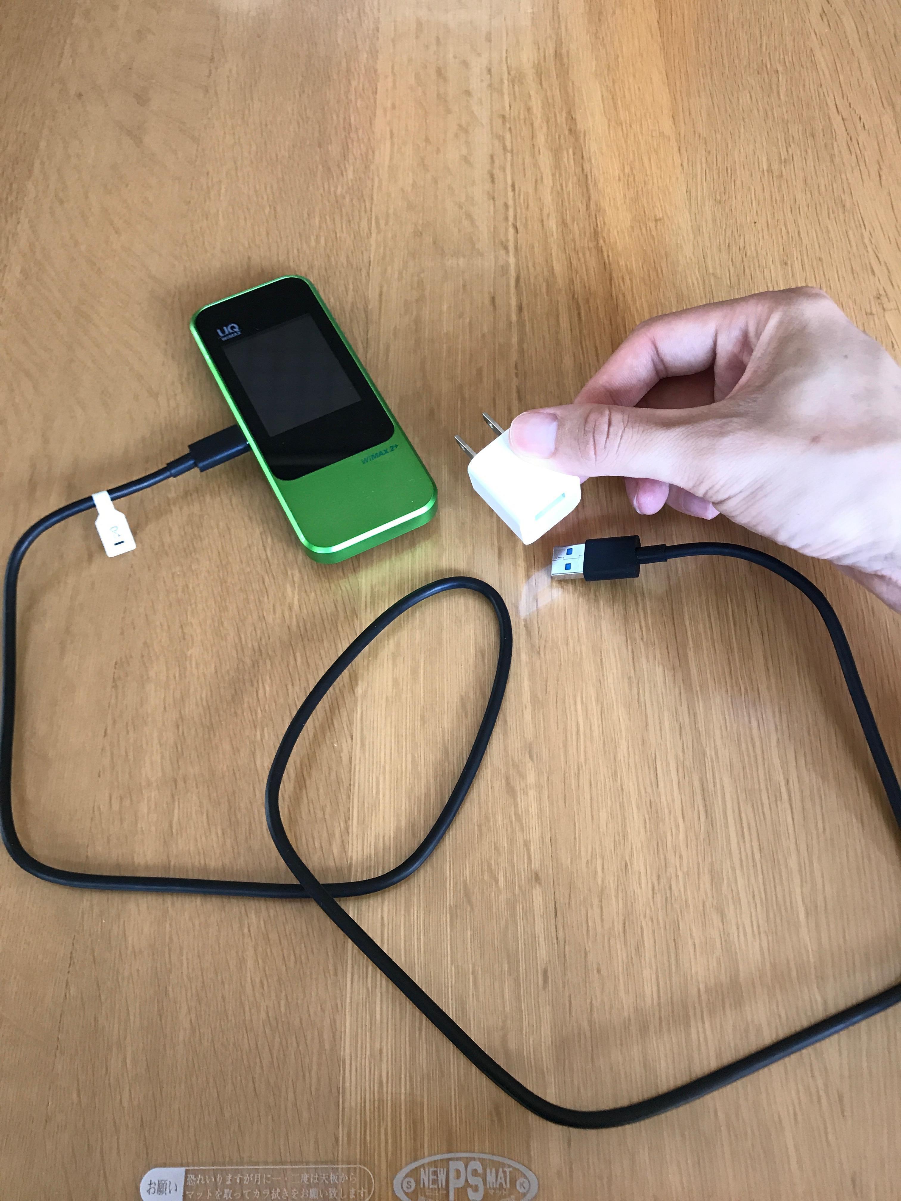 USB電源アダプタ_1